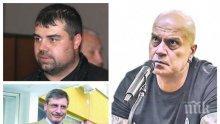 Разстреляният Георги Стоев предсмъртно: Сашо Дончев даваше 40 000 долара месечно на Слави Трифонов, за да пропагандира БСП!
