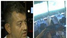 """ЕКСКЛУЗИВНО: Проговори собственикът на потрошения бар в """"Борово""""! Емо Негъра с охрана след бруталния погром"""