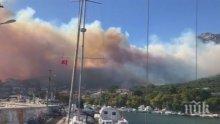 Горски пожари горят на два турски острова в Мраморно море