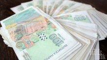 Три продавачки задигнаха 30 000 лева от магазин във Велико Търново