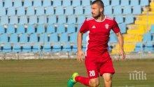 Черногорски нападател, подвизаващ се в Словакия, е бил предложен на Левски