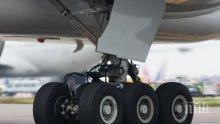 Повредиха се и двата самолета на германския външен министър