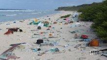 Властите в Австралия ще вложат 13,5 млн. долара в развитието на индустрията за преработка на отпадъци