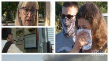 "ГОРЕЩА ТЕМА: Шишманци протестира срещу тлеещите огнища и пушека, на магистрала ""Струма"" е страшно"