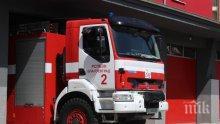Огнен ад в Хасковско, няма информация за ранени