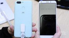В САЩ влиза в сила забраната на утстройва на ZTE и Huawei в държавни учреждения