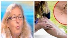 АКТУАЛНА ТЕМА: Експерт обясни колко е опасна западнонилската треска