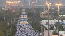 Сблъсъци и напрежение на ежегодния Хадж в Мека