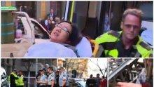 """Крещящ """"Аллах акбар"""" намушка с нож жена в центъра на Сидни"""