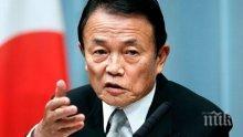 Първите дипломати на Южна Корея, Япония и Китай може да се срещнат до края на месеца