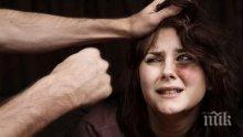 Нервак изби зъбите на жена при скандал