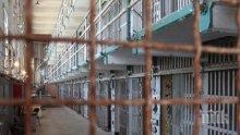 Рецидивист е осъден на 18 месеца затвор за кражба от фризьорски салон