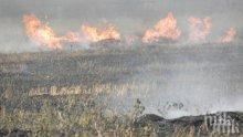 Психично болен е заподозрян за пожара край Брягово