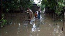 ТРАГЕДИЯ: Свлачище погреба над 50 души в Мианмар (ВИДЕО)