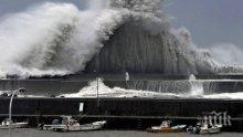 """СТИХИЯ! Тропическата буря """"Кроса"""" наближава Япония, стотици хиляди са евакуирани"""