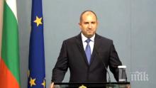 И президентът Радев поздрави българските мюсюлмани за Курбан Байрам