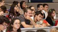 Отпадат визите за чуждестранни кандидат-студенти с български произход