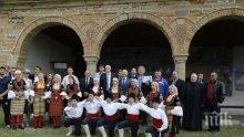 ПОХВАЛНО: Народното събрание прати 50 българчета от Босилеград на море в Равда