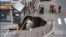 Част от улица в центъра на френския град Амиен пропадна