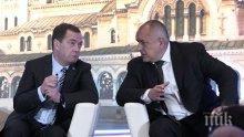 Премиерът Борисов се среща с Дмитрий Медведев