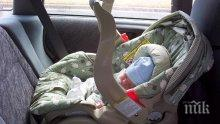ШОК: Момиченце на 2 години се изпече в колата на майка си, докато тя си подремвала