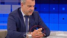 ПЪРВО В ПИК: Боби Михайлов се срещна с генералния директор на БНТ Емил Кошлуков