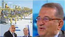 ЕКСПЕРТНО МНЕНИЕ: Проф. Тасев с важна новина преди срещата на Борисов с Медведев