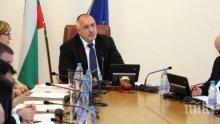 ПЪРВО В ПИК TV: Борисов брои министрите, кабинетът обсъжда промени в Закона за тютюна (ОБНОВЕНА)