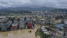 """Броят на жертвите на тайфуна """"Лекима"""" в Китай продължава да расте. Достигна 32"""