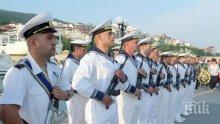 Във Военноморските сили влизат 16 млади офицери