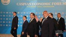 ГОРЕЩО В ПИК TV: Премиерът Борисов започна участието си на Първия каспийски икономически форум (СНИМКИ)