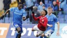 ФУТБОЛНА БОМБА: ЦСКА на тръни! Левски вдига на крака Терориста за вечното дерби