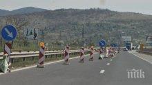 "Ремонти ограничават трафика по магистралите ""Тракия"" и ""Хемус"""