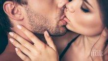 Защо се целуваме със затворени очи
