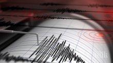 Земетресение с магнитуд 5.0 по Рихтер бе регистрирано в Югозападна Гърция