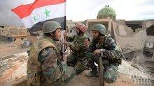 Сирийската армия е ликвидирала трима полеви командири на терористите