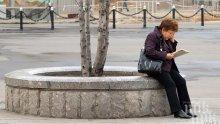 ТЕНДЕНЦИЯ: Безработицата тръгна надолу