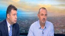МЕТОДИКА: Експерти в спор как да се изчисляват обезщетенията при катастрофи
