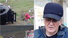 Прокуратурата удължи разследването на катастрофата с Местан