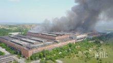 Контролират качеството на въздуха в поразеното от пожар  Шишманци