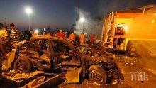 Трима служители на ООН в Либия са починали, след взрив на кола - бомба в Бенгази