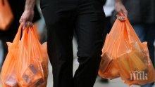 Екологично: Германия забранява пластмасовите торбички