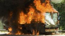 Запалил се камион блокира движението при Гурково