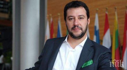 Матео Салвини отрича да е планирал извеждане на Италия от Еврозоната
