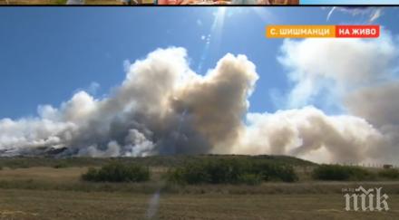 Пращат още пожарникари да гасят депото край Шишманци