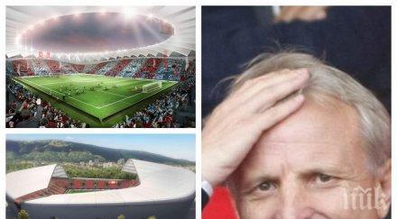 Плановете на ЦСКА за новия стадион хващат паяжина! Ръцете на Столична община са вързани от 400 възражения по проекта за Борисовата градина
