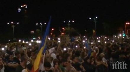 Десетки хиляди румънци излязоха на протест срещу правителството
