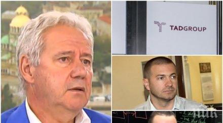 """""""НАГЛИТЕ-2"""": Шефът на КРИБ разкри - """"ТАД Груп"""" са терористи, с които не трябва да се преговаря"""