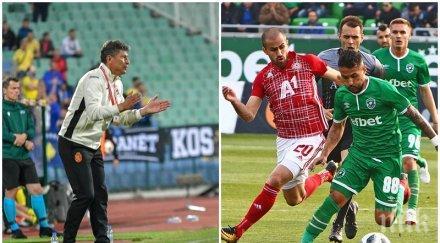 """ФУТБОЛНА БОМБА: Балъков вика бразилец при """"лъвовете""""?"""