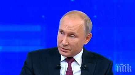 Путин се среща с Макрон в Париж